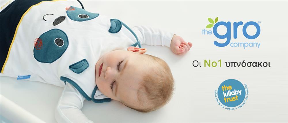 Υπνόσακοι ιδανικοί για μωρά και παιδιά ηλικίας έως 36 μηνών d212ee94757