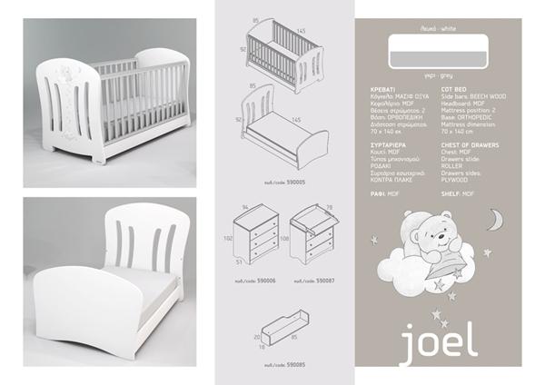 Picture of CasaBaby Παιδικό Κρεβάτι Joel