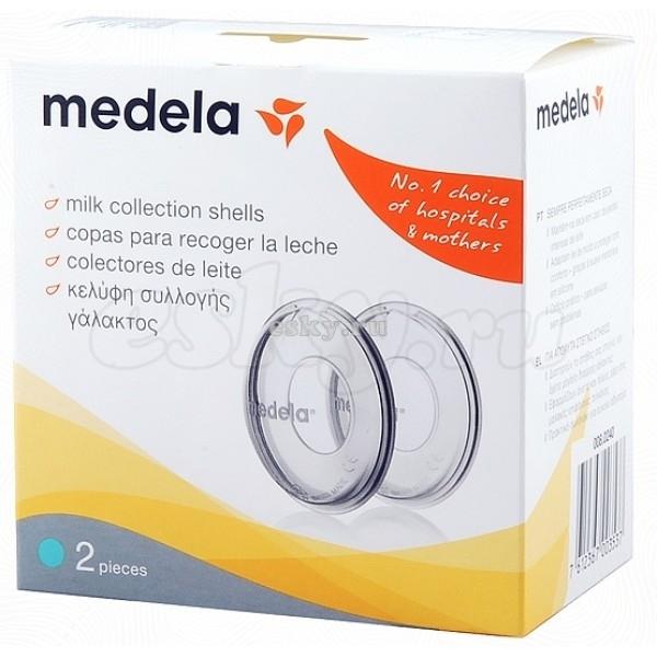 Picture of Medela Milk Collection Shells Κελύφη Συλλογής Μητρικού Γάλακτος 2 τεμ.