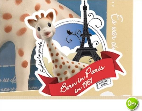 Picture of Σόφι η καμηλοπάρδαλη σε κουτί δώρου