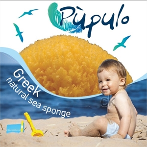 Picture of Ελληνικό Φυσικό Σφουγγάρι Pupulo