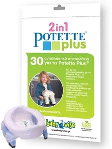 Potette Plus Ανταλλακτικές Σακούλες 30 τεμ.