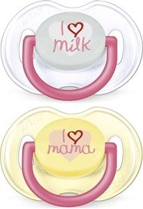 Philips Avent Μοντέρνα Πιπίλα Σιλικόνης Με Σχέδιο Για Κορίτσι, 0-6 Μηνών