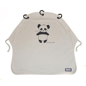 Εικόνα της Kurtis Σκίαστρο Καροτσιου Grey Panda