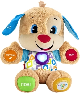 Picture of Fisher Price Laugh & Learn Εκπαιδευτικό Σκυλάκι Smart Stages