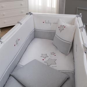 Εικόνα της FunnaBaby Σετ προίκας μωρού Baby Star