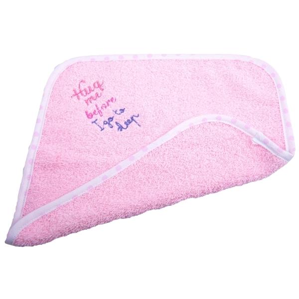 Picture of Λαβέτα Πετσέτας Sleep Ροζ με Λευκό Πουά Ρέλι