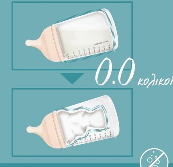 Suavinex Zero Zero Πλαστικό Αντι-Κολικό Μπουκάλι 180ml. (Προσ/νης Ροής)