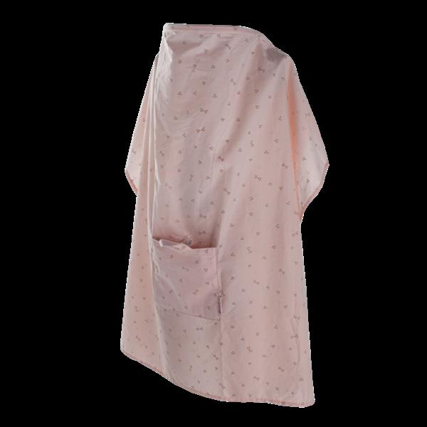 Minene Κάλυμμα Θηλασμού Metalic Pink