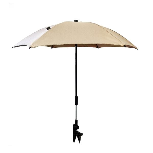 Ομπρέλα για Παιδικό Καρότσι, Beige