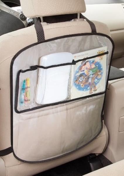 Picture of Summer Infant Προστατευτικό Μπροστινού Καθίσματος 2 τεμ.