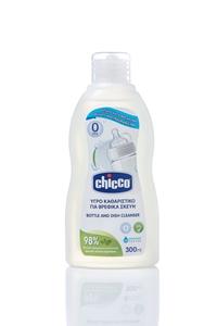 Chicco Υγρό Καθαριστικό Για Βρεφικά Σκεύη 300ml.