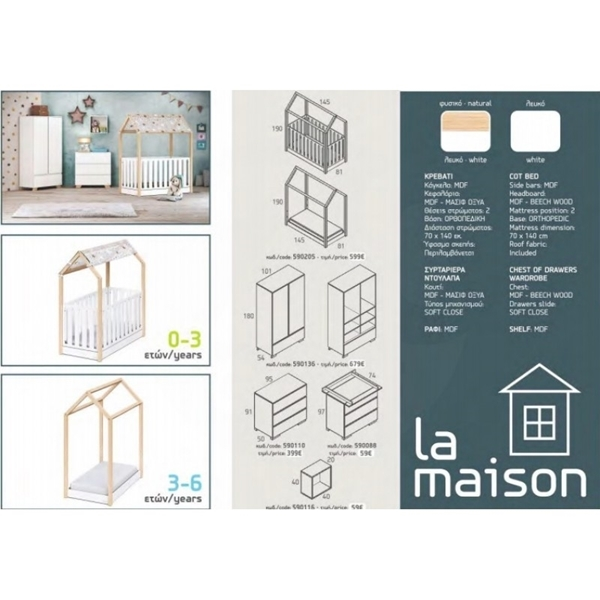 Casababy Κρεβάτι Τύπου Μοντεσσόρι La Maison, Natural White
