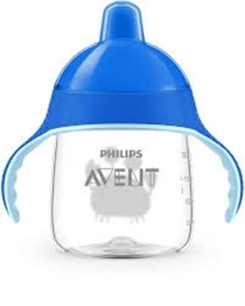 Philips Avent Κύπελλο 260ml με λαβές Μπλε