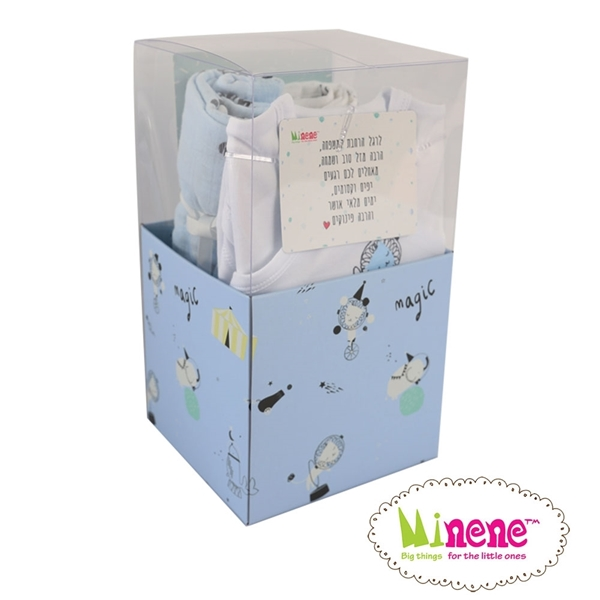 Minene Square Gift Box Circus - Light Blue