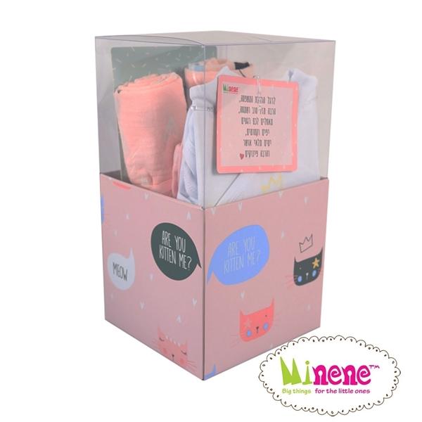 Minene Square Gift Box Kitten- Light Pink