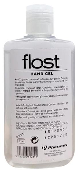 Farmex Αντισηπτικό Αλκοολούχο τζελ FLOST HAND GEL 50ML