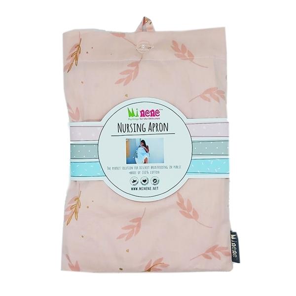 Minene Κάλυμμα Θηλασμού Pink Leaf