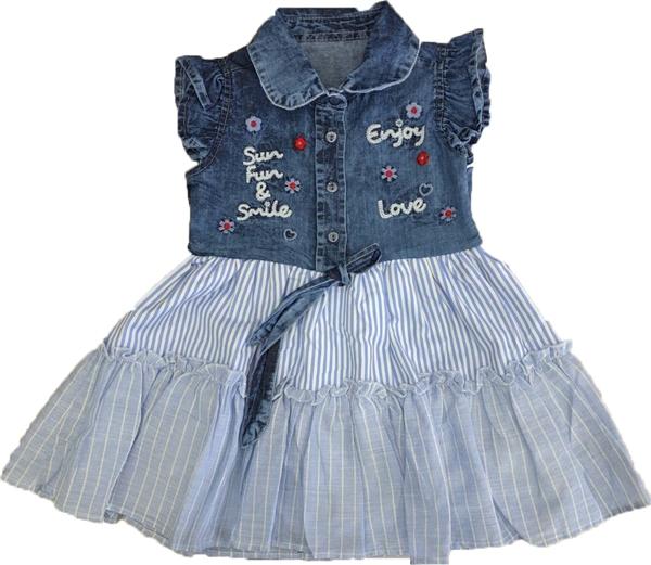 Bebus Φόρεμα Τζίν Με Βολάν
