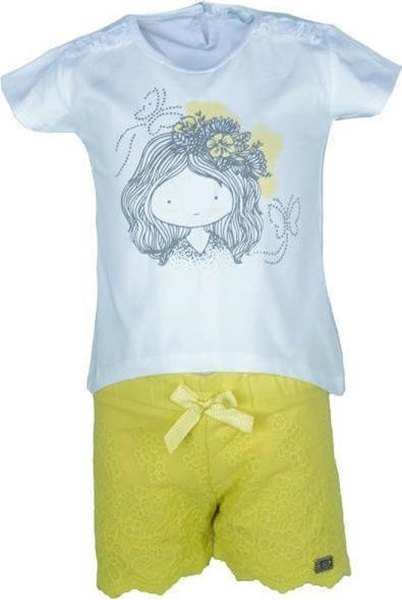 Εβίτα Fashion Σετ Μπλούζα και Σόρτς Κίτρινο