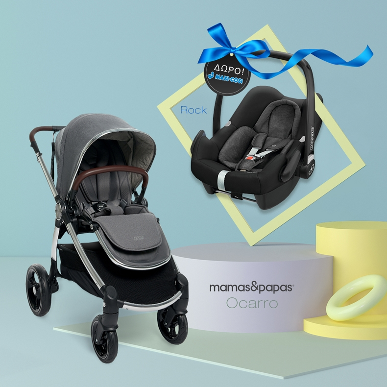 Ocarro Grey Mist + ΔΩΡΟ Car Seat Maxi-Cosi Rock i-Size