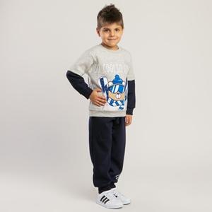 TRAX Παιδικό Σετ Φόρμας Αγόρι So Cool