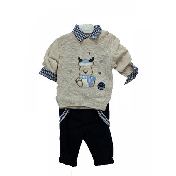 Bebus Σετ Ρούχο 3 τμχ Αρκούδι Αγόρι