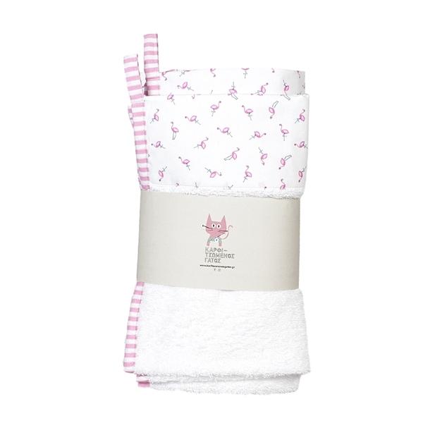 Καρφιτσωμένος Γάτος - Σετ Πετσέτες Μπάνιου Flamingo