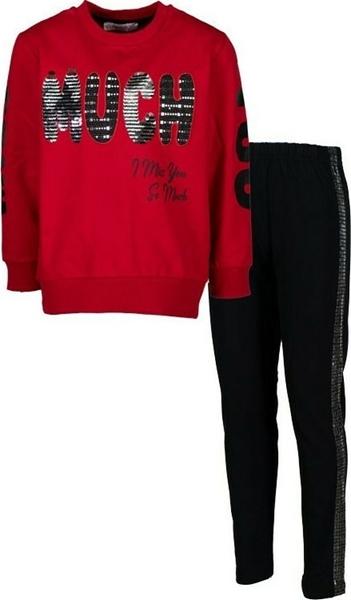 Εβίτα Fashion Σετ Μπλούζα Mε Κολάν Much, Κοκκινο