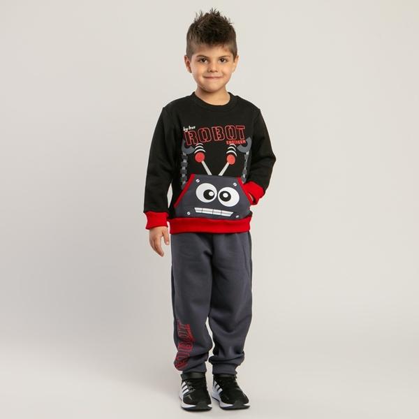 TRAX Παιδικό Σετ Φόρμας Αγόρι Robot