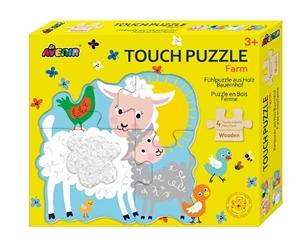 Avenir Ξύλινο Παζλ Touch Puzzle Farm