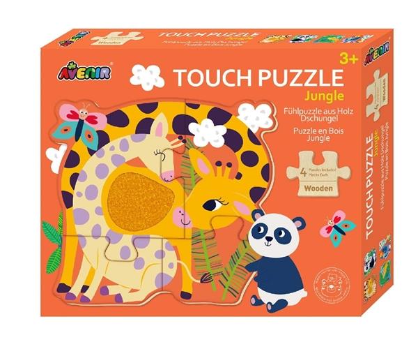 Avenir Ξύλινο Παζλ Touch Puzzle Jungle