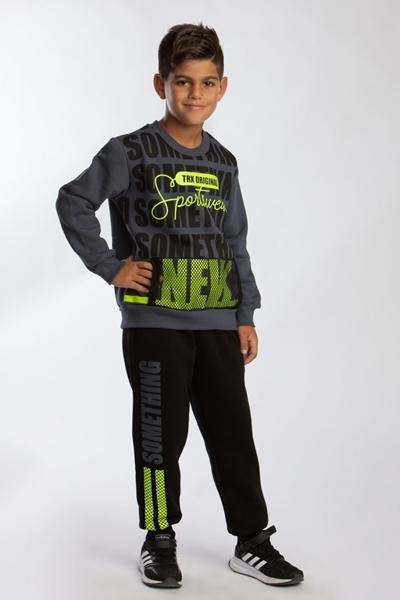 TRAX Σετ Φόρμας Sportswear Μπλέ - Λαχανί