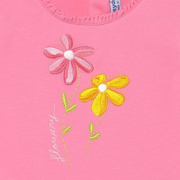 Mayoral Bebe Σετ Σορτς Μπλούζα Με Λουλούδια Για Νεογέννητο Κορίτσι, Φυστικί