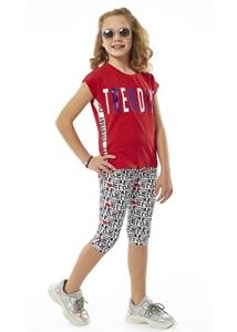 Εβίτα Fashion Σετ Κάπρι, Με Κοντομάνικη Μπλούζα Trendy, Κόκκινο