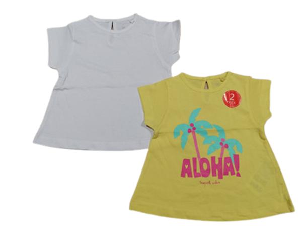 Zippy Bebe Σετ 2 Κοντομάνικες Μπλούζες Για Κορίτσι Aloha, Κίτρινο Λευκό