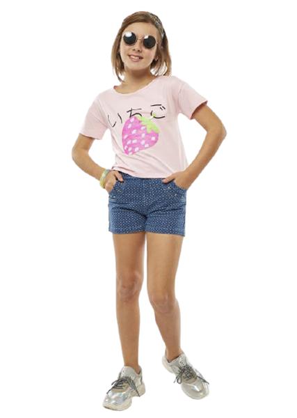 Εβίτα Fashion Σετ Σόρτς Τύπου Τζιν Πουά Με Μπλούζα Φραουλίτσα, Ροζ