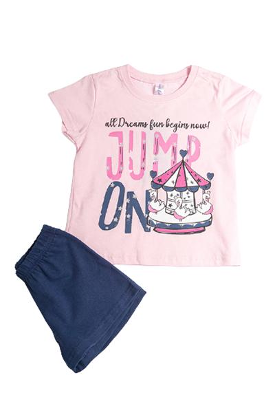 Dreams Παιδική Πυτζάμα Για Κορίτσι Jump Up, Ροζ