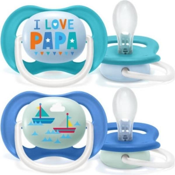 Philips Avent Πιπίλα Ultra Air, 6-18 μηνών+, Pappa Boy (2 τεμάχια)