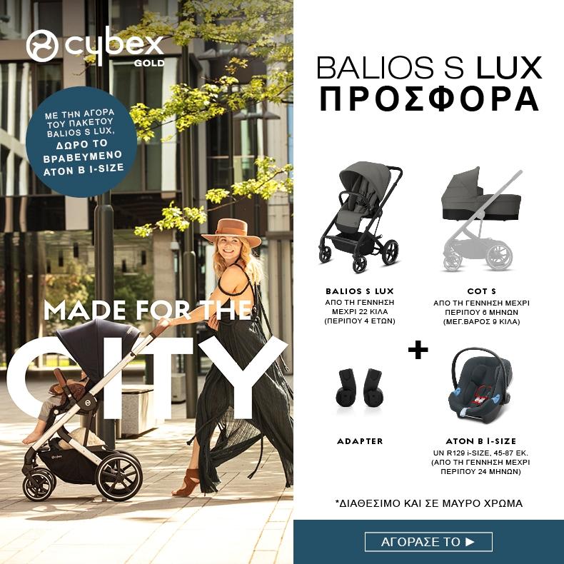 Cybex | Balios S Lux Promo