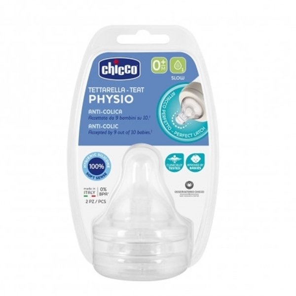 Chicco Θηλή Σιλικόνης Physio Perfect 5 κανονικής ροής 0Μ+ σετ των 2