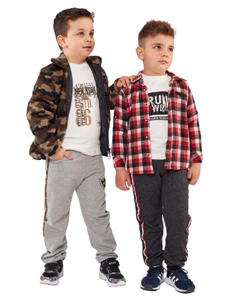 Hashtag Παιδικό Σετ 3 Τμχ Φόρμας Ζακέτα, Μπλούζα Και Παντελόνι Παραλλαγής, Χακί