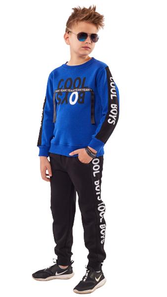 Hashtag Σετ Φόρμας Μπλούζα Και Παντελόνι Φούτερ Cool Boy, Ρουά