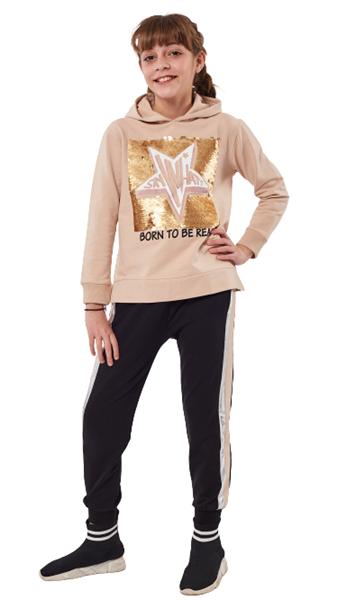 Εβίτα Fashion Σετ Φόρμας Με Αστέρι Παγιέτες, Μπεζ