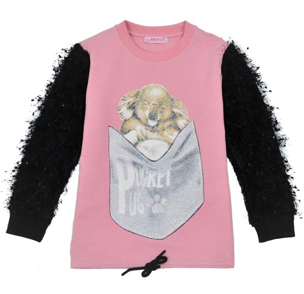 Εβίτα Fashion Μπλουζοφόρεμα Pocket, Ροζ