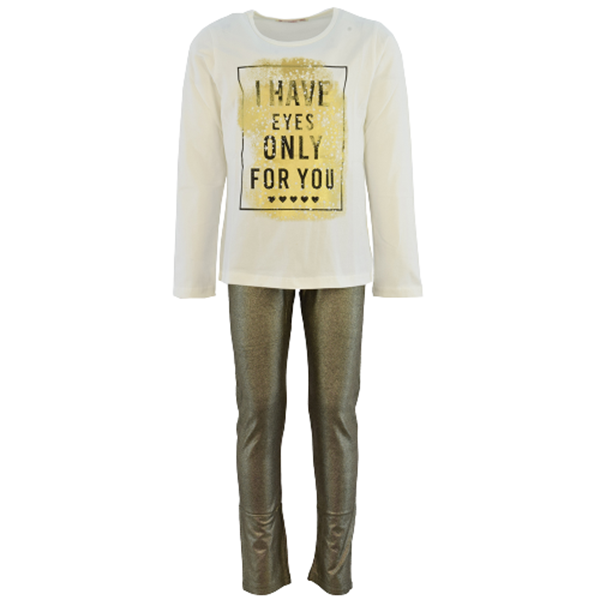 Εβίτα Fashion Σετ 3 Τμχ Μπλούζα, Κολάν Δερματίνη Και Γούνα Γιλέκο, Χρυσό