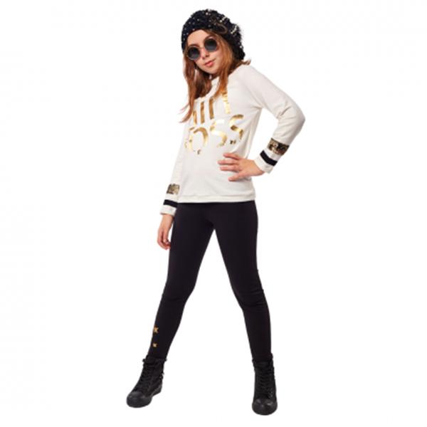 Εβίτα Fashion Σετ Κολάν Φούτερ Με Μπλούζα Girl Boss, Εκρού