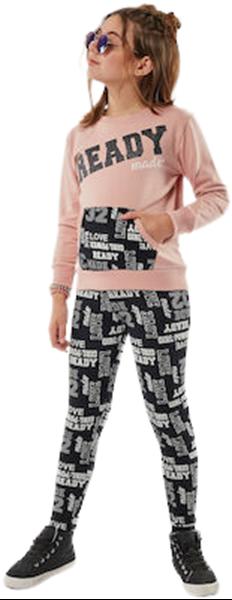 Εβίτα Fashion Σετ Φόρμας Με Κολάν Ready, Ροζ