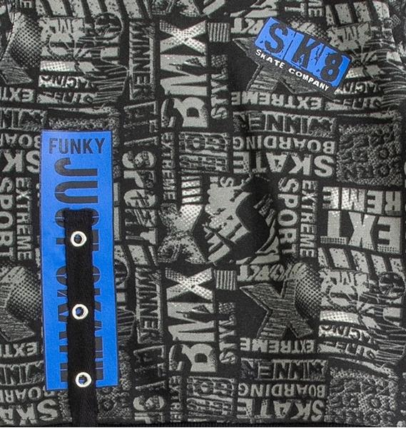 Funky Παιδική Σετ Φόρμας Για Αγόρι SK8 , Ρουά